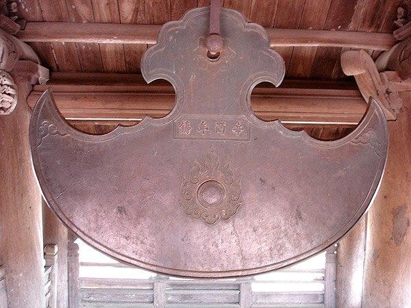 Kiến trúc Việt nam chùa Keo Hành Thiện - Ảnh 05